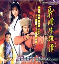 Anh Hung Xa Dieu 94 - Legend Of The Condor Heroes 94