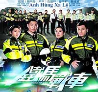 Anh Hung Xa Lo - Speed of Life