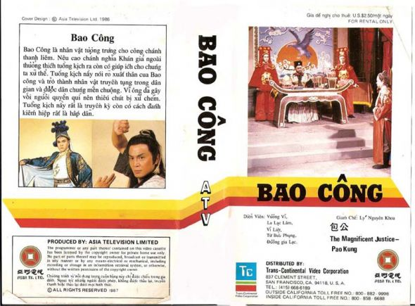 Bao Cong 1986 - The Magnificent Justice - Pao Kung