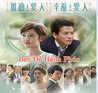 Ben Do Hanh Phuc - Brave! Lover