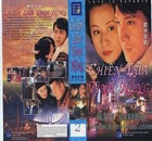 Chien Lua Tinh Nong - Love Is Payable