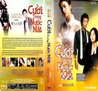 Cuoi Trong Nuoc Mat Phan 1 & 2 (End) - Smile You