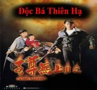 Doc Ba Thien Ha - Casino Raiders II