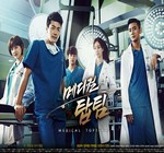 Doi Ngu Danh Y - Medical Top Team