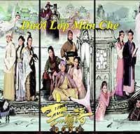Duoi Lop Man Che - Under The Veil