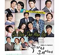 Gia Dinh Thoi Hien Dai - What Happens to My Family