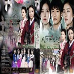 Goc Khuat Cua So Phan - New Tales of Gisaeng