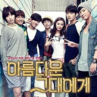 Gui Nguoi Yeu Dau - To the Beautiful You