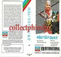 Hau Tay Du Ky - Return Of The Pilgrimage