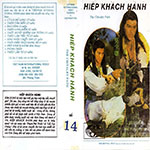 Hiep Khach Hanh 1985 - The Chivalry Path