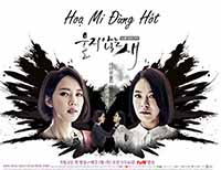 Hoa Mi Dung Hot - Phan 1&2 (Het) - A Bird That Doesn't Sing