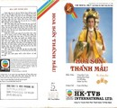 Hoa Son Thanh Mau - The Lamp Lore