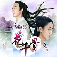 Hoa Thien Cot - The Journey Of Flower