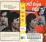 Ho Dam Tieu Tu - Two Kids With Gut