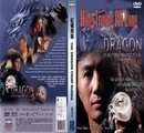 Hong Truong Phi Long - The Dragon From Russia