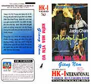 Kiem Hoa Yen Vu Giang Nam - To Kill With Intrigue