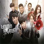 Lam Nghe Lo Nghiep - You're All Surrounded