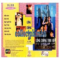 Long Chang Trai Da - A Cruel Lover