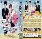 Mat Vu Cong So - Protect The Boss