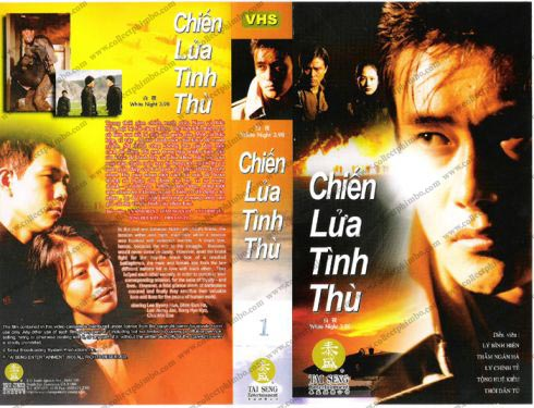 Chien Lua Tinh Thu - White Night 3.98
