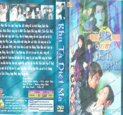 Khu Ta Diet Ma 1 - My Date With A Vampire 1