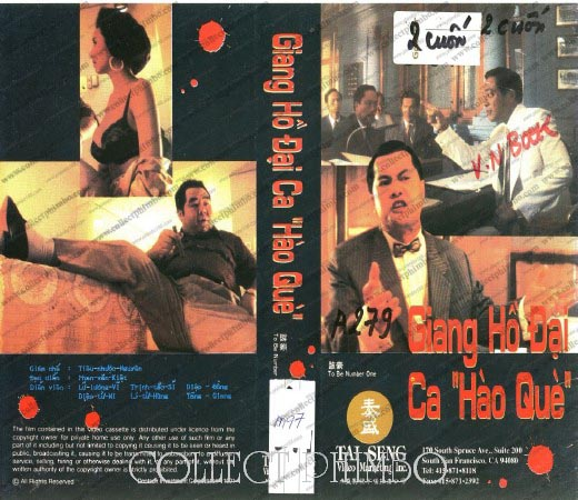 Giang Ho Dai Ca Hao Que - To Be Number One