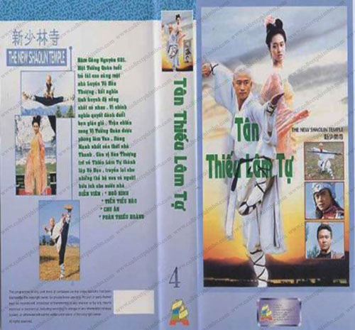 Tan Thieu Lam Tu - The New Shaolin Temple