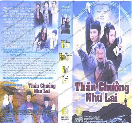 Than Chuong Nhu Lai - Palm Of Ru Lai