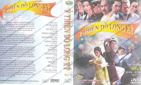 Y Thien Do Long Ky (Co Gai Do Long 2003)