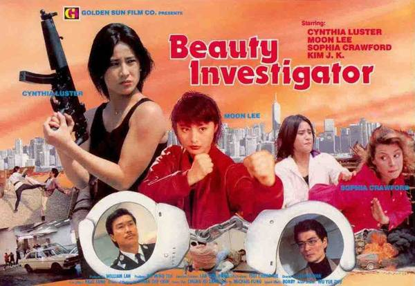Mieu Tham Song Kieu - Beauty Investigator