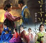 Qua Ai My Nhan - Jang Ok Jung/ Living in Love