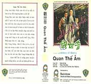 Quan The Am 1985 - The Goddess of Mercy