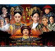Song Gio Hau Cung - Empresses In The Palace