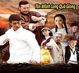 Tan Manh Long Qua Giang 2016 - Way of the Dragon 2016