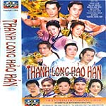 Thanh Long Hao Han 1 & 2 (Het) - Brave Heart