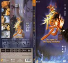 Tieu Ly Phi Dao - The Legend of Flying Swordman (Single Movie)