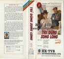 Tri Dung Song Long - Good Old Times