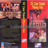 Tu Cam Thanh Phong Van - The Rise And Fall Of Qing Dynasty 3