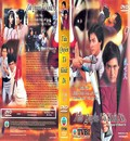 Tuu Quyen To Khat Di (Chow Yun Fat) - The Legend of Master So