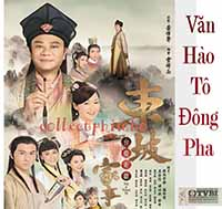 Van Hao To Dong Pha - With or Without You