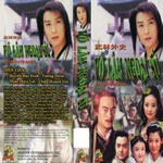 Vo Lam Ngoai Su (ATV) - The Mission Of The Warriors