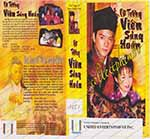 Vo Tuong Vien Sung Hoan - The Saga Of Yuen Soong Wun