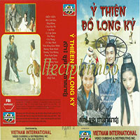 Y Thien Do Long Ky 1994 - Heavenly Sword and Dragon Sabre 1994